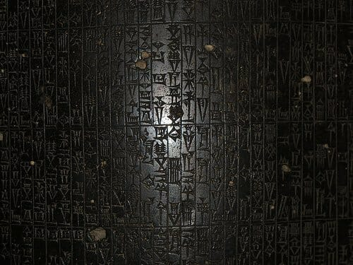 Hammurabi Code by Gabriele Barni on Flickr